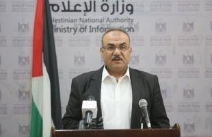 غزة: الأشغال العامة تطلق رابطاً للاستعلام عن مشروع البحث الميداني للأسر الفقيرة