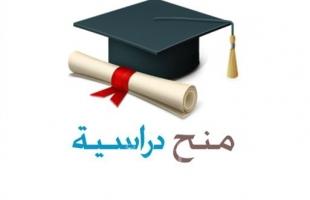رام الله: وزارة التربية تعلن عن منح ومقاعد دراسية في مصر والأردن