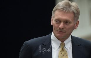 الكرملين: مساع لتنظيم مؤتمر يجمع بوتين وميركل وماكرون