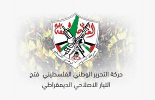 اصلاحي فتح يطالب بسرعة ايجاد الحل العادل الذي يتماشى مع حقوق اللاجئين الفلسطينين في لبنان