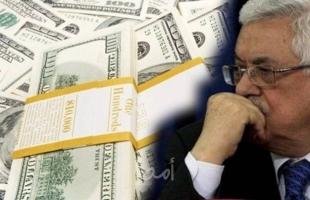 مصادر: السلطة الفلسطينية تتسلم أموال المقاصة من إسرائيل قريبًا