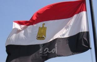 المنظمة المصرية لحقوق الإنسان تطالب بحفظ التحقيقات في القضية رقم 173 لسنة 2011