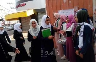 جبهة العمل الطلابي تستنكر تدخل بعض إدارات المدارس الحكومية بخصوصية الطالبات في غزة