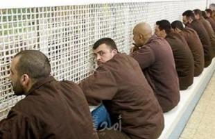 هيئة الأسرى تحذر من تداعيات المنخفض الجوي القادم على الأسرى في السجون