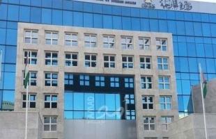 خارجية رام الله: نيكاراغوا تقرر فتح سفارة لها في فلسطين
