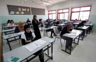 صحة رام الله ترفع توصية بالسماح لطلبة التوجيهي بأداء امتحاناتهم في المناطق التي ظهر بها كورونا