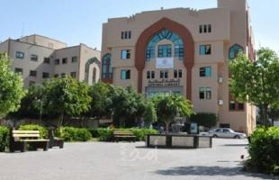 إعلان من مالية حماس بخصوص تسديد رسوم طلاب الجامعة الإسلامية من المستحقات