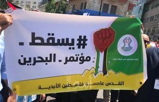 الأطر الصحفية بغزة تثمن مواقف الاعلاميين والكتاب العرب بوقوفهم لجانب الشعب الفلسطيني