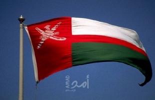 عُمان تؤكد دعمها لاقامة دولة فلسطينة على أساس مبادرة السلام العربية