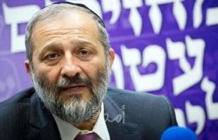 """وزير الداخلية الإسرائيلي يوقع قرارا بتغيير اسم """"الناصرة العليا"""""""