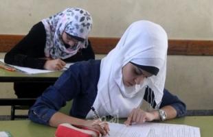 """""""أمد"""" ترصد آراء الطلبة حول امتحانات الثانوية العامة """"الإنجاز"""" - فيديو"""