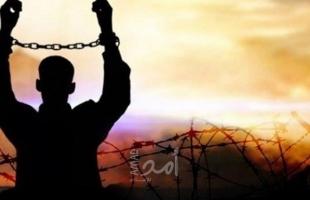 جنين: الأسير جهاد جرار من الهاشمية يدخل عامه الـ 19 في الأسر