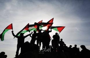 مؤسسات أهلية تدعو إلى مساءلة وإنهاء الإغلاق الإسرائيلي غير القانوني لقطاع غزة في يوم الأرض