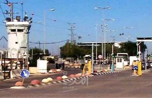 """جيش الاحتلال يعلن إعادة فتح معبر """"الجلمة"""" في جنين"""