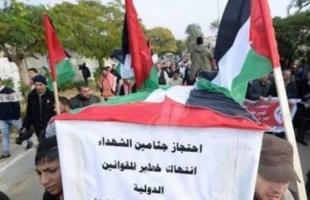 العليا الإسرائيلية تعطي صلاحيات باحتجاز جثامين الشهداء