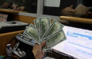 """وزارة الاتصالات: سيتم استكمال صرف المنحة القطرية """"الأحد"""" عبر فروع البريد بغزة"""