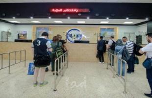 الخارجية الفلسطينية تعتذر عن فتح منصتها للأسبوع الثاني بسبب إغلاق معبر الكرامة