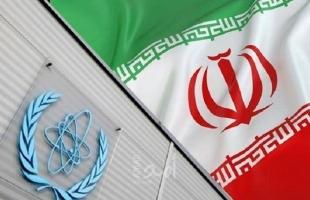 الوكالة الدولية للطاقة الذرية تعلن عن زيارة مفتشيها إلى موقع نطنز الإيراني