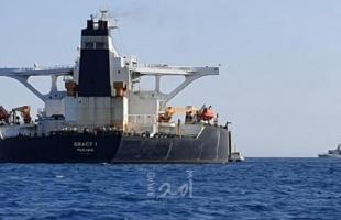 سفينة إيرانية تبحر من البرازيل بعد تقطع السبل بها بسبب العقوبات