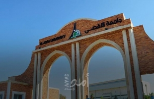 الحملة الوطنية تناشد حكومة رام الله حل إشكالية جامعة الأقصى