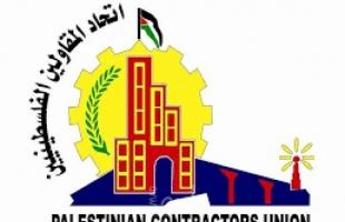 """اتحاد المقاولين بغزة: تسديد الحقوق المالية للعمال """"المقاولين"""" واجبة الدفع قبل منح القروض"""