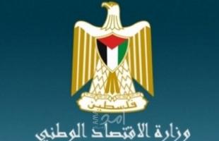 وزارة الاقتصاد: إحالة 22 للنيابة العامة وتغريم 275 مخالفاً للإجراءات الصحية خلال أغسطس الماضي