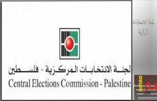 طعم الله: لجنة الانتخابات تعمل حاليًا على تنقية بيانات المسجلين