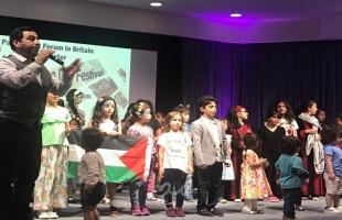 المنتدى الفلسطيني في بريطانيا: الوحدة الوطنية متطلب إجباري للوصول للأهداف واستعادة الحقوق
