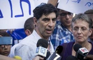"""اعلام عبري: عائلة """"جولدن"""" طالبت منع نقل البضائع ولقاحات """"كورونا"""" لغزة"""