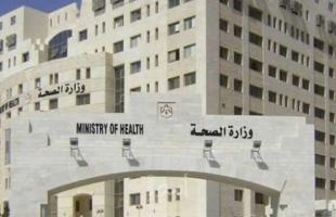 صحة رام الله تعقد ورشة عمل لإعداد مدربين في مكافحة وضبط العدوى في المستشفيات