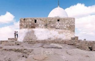 """وكالة: الأردن يرفض طلبا إسرائيليا لزيارة مقام """"النبي هارون"""""""