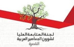 لجنة المتابعة تكثف العمل لمساندة المعتقلين والمفصولين عن العمل