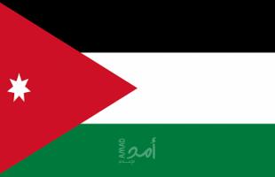الديوان الملكي الأردني يعلن عن تنكيس العلم لثلاثة أيام تضامناً مع لبنان