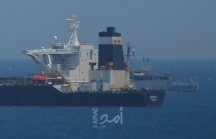 إيران: ناقلة النفط الموجودة في مياه المتوسط تحت رعاية الحرس الثوري