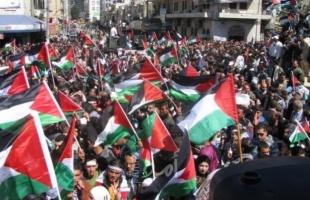 قوى رام الله ترحب بالدعوة الى اجراء الانتخابات العامة