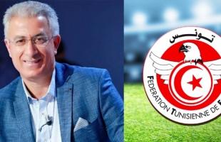 رسمياً.. منذر الكبير مدرباً لمنتخب تونس خلفاً للفرنسى جيريس