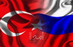 روسيا: تركيا أدخلت كما كبيرا من الأسلحة والذخيرة إلى إدلب