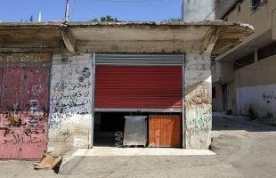 """شرطة نابلس تلقي القبض على (3) أشخاص أطلقوا النار تجاه متجر في """"برقة"""""""