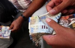 مالية رام الله تحدد نسبة وموعد صرف رواتب موظفيها العموميين
