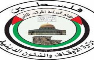 أوقاف رام الله: تستنكر قيام مساحون اسرائيليون بتنفيذ أعمال مسح وقياسات في المسجد الأقصى