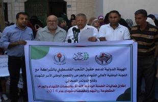 حشد تطلق حملة لدعم حقوق أهالي الشهداء والجرحى في غزة