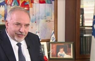 ليبرمان: قطر تبحث عن سبب لوقف تحويل الأموال لغزة