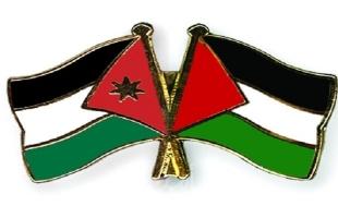 بيت لحم: انطلاق فعاليات المؤتمر الفلسطيني الأردني الثاني لأمراض الغدد الصم والسكري