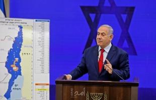 موقع: نتنياهو بصدد بلورة رؤية إسرائيلية حول إيران خلال محادثات مع إدارة بايدن