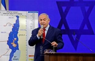 مجلس السفراء العرب يطلب من الاتحاد الأوروبي اتخاذ خطوات صارمة تجاه نتنياهو