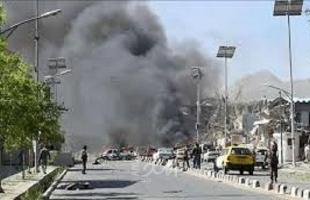 """أفغانستان: 9 قتلى على الأقل جراء انفجار في العاصمة """"كابل"""""""