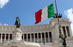 إيطاليا توافق على مسودة خطة موازنة 2020