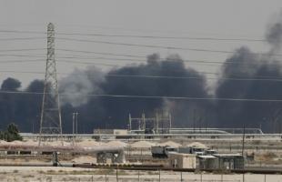 رويترز تنشر تفاصيل عن الخطة الإيرانية لقصف أرامكو السعودية