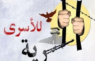 """سلطات الاحتلال توافق على إدخال أموال """"الكانتينا"""" الخاصة بالأسرى"""
