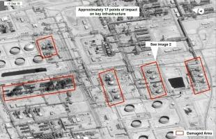 """ليس """"الحوثيين""""..تقرير أممي يعزز فرضية استهداف إيران لمنشآت أرامكو السعودية"""